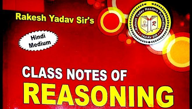 Rakesh Yadav Reasoning Book Pdf In English Archives - ARYO in
