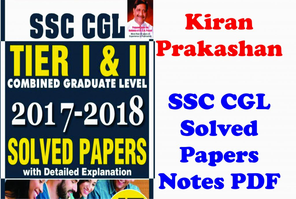Kiran Prakashan SSC CGL Solved Papers Notes PDF | Cgl Solved