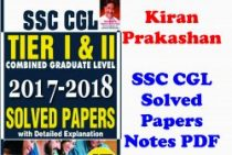 Kiran Prakashan SSC CGL Solved Papers Notes PDF