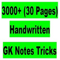 3000 GK TRICK HANDWRITTEN NOTES ARYO.IN