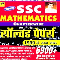 kiran ssc mathematics chapterwise pdf in hindi