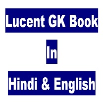 Lucent GK Book In Hindi & English