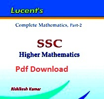 lucent ssc higer mathematics
