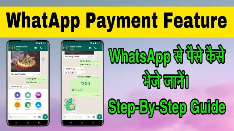 pay through whatsapp